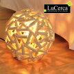 テーブルライトボーム1灯LuCerca