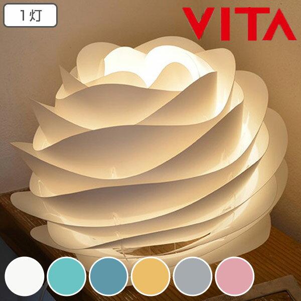 テーブルライト 北欧 VITA Carmina mini テーブル ( 送料無料 照明 おしゃれ テーブル LED 電気 モダンライト デスクライト 洋風 照明器具 テーブル照明 ) 【5000円以上送料無料】