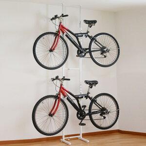 突っ張り 自転車ラック 2段 スチール製 幅31.5〜46.5cm ( 送料無料 自転車収納 室内 サイクル スタンド 2台用 サイクルハンガー バイクタワー 壁掛け 突張り 自転車ハンガー 自転車 ディ