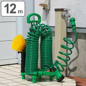 ガーデンコイルホース スタンドセット 12m ブラシ付 グリーン ( 洗車 散水 ガーデニング 収納 園芸 ) 【39ショップ】