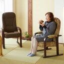 高座椅子 座面高91〜97cm リクライニング 3段階高さ調整 ハイバック 肘掛け 椅子 イス ( 送料無料 リクライニング機能 和室 いす 高さ調節 畳 クッション 背もたれ 腰掛け )【39ショップ】