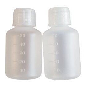 詰め替え容器 詰め替えボトル 50mlボトル 2本セット トラベル用ボトル ( シャンプー 化粧水 トラベルグッズ 旅行グッズ )【39ショップ】