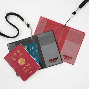 パスポートカバー イージス スキミング防止 ネックストラップ付 パスポートケース ( 首下げ ネックポーチ カードケース トラベルパス 薄型 スキミング防止シート入り フィルム トラベルグ