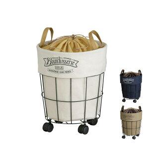 ブロンシスリ ラウンドカート ( ランドリーバスケット ランドリーボックス ワゴン 布 おしゃれ 洗濯かご 洗濯用品 ランドリー バスケット ボックス ランドリーワゴン キャスター 持ち手付