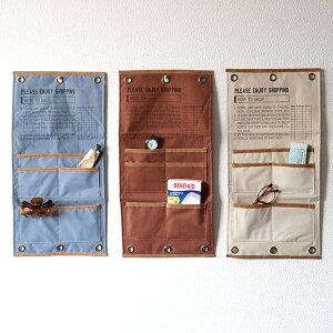 ウォールポケット 縦55×横27cm 布 メソッド S ( 壁掛け収納 壁面 壁面収納 収納 収納用品 壁掛け 小物入れ ポケット レターケース レターホルダー 小物 手紙 はがき メガネ 文房具 ペン 日用品
