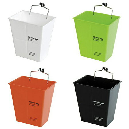 Trash Bin Amble Hanging Pocket M (Recycle Bin Trash Dust BOX Wastebasket  Kitchen Sorting Garbage Bin Recycling Box)