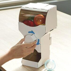 ダンボール おもちゃ カプセルガチャ WOWシリーズ 工作 組立 ( 工作キット ペパークラフト ペーパーアート キット ガチャガチャ ガチャ がちゃ 段ボール 組み立て 作る 簡単 リサイクル エコ
