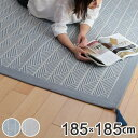 ラグ マット ボンディングラグ クラック 185×185cm 夏用 2畳 インド綿 ( コットン 綿 おしゃれ 正方形 かわいい モ…