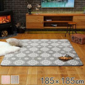 ラグ フランネルジャガードラグ シュシュ 185x185 ( 送料無料 ラグマット カーペット 絨毯 マット 短毛 掃除 お手入れ 簡単 ウレタン入り 床暖対応 ホットカーペット対応 滑り止め付き 洗える )【39ショップ】