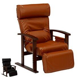 高座椅子 リクライニングチェア 無段階リクライニング 脚部クッション付 幅65cm ( 送料無料 アームチェア 座椅子 チェア チェアー 椅子 いす テレビ座椅子 ソファ リクライニングソファ ソファー リクライニングチェア )【5000円以上送料無料】