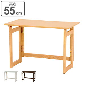 折りたたみテーブル 高さ55cm キャスター付 収納 テーブル ( 送料無料 折りたたみ 折り畳み 机 デスク 台 たためる 畳める パソコンデスク パソコンラック PCデスク 作業台 ミシン 台 書斎机