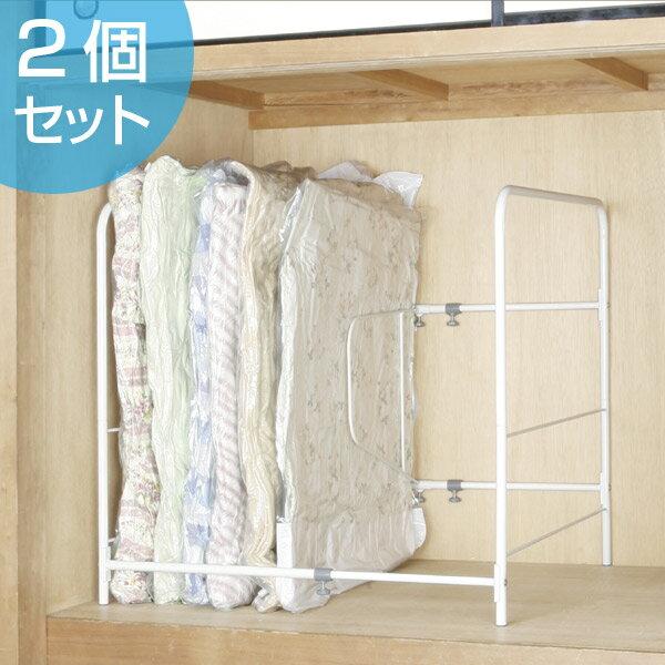 Closet Rack Compressed Bedding (duvet Storage Bag Compression Sack  Longitudinal Futon Storage)