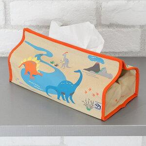 ティッシュケース アンファン ディノノウルス 恐竜 tente 吊り下げ ( ティッシュカバー ティシュ入れ ティッシュボックス 布製 壁掛け 置き型 ループ付き テンテ 着脱 簡単 おしゃれ 子ども