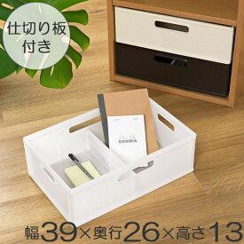収納 収納ボックス キューBOX ワイド浅型 収納ケース ( インナーボックス 仕切り プラスチックケース 小物収納 カラーボックス 積み重ね ボックス プラスチック インナーケース インナー スタッキング ワイド )【39ショップ】