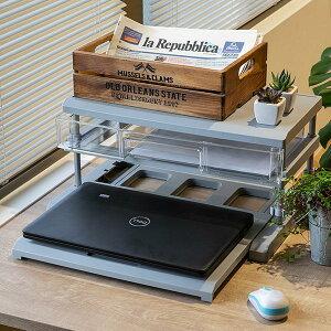パソコンラック 卓上 約 幅49×奥行33×高さ22cm ノートパソコン用 ( パソコン PC 収納 棚 ラック PCラック 22型 スライド デスク ノートPC プリンター台 HDD 省スペース デスク収納 机上収納 幅49