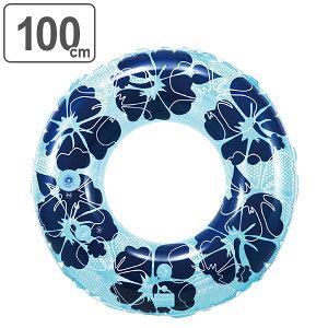 浮き輪 100cm フローラ 空気栓大付き ハイビスカス ( 浮輪 うきわ プール 浮き袋 浮き具 水あそび 水遊び 100cm 100センチ レジャー用品 アウトドア プール用品 ハイビスカス 花柄 お花 フラワー