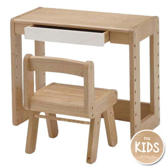 Desk Chairs For Children interior-palette | rakuten global market: kids study set nyids