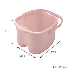 足浴器レディース足湯専科