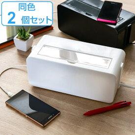 ケーブルボックス タップ 長さ25cm 対応 タップ収納 コード 収納 収納ボックス 同色2個セット ( ケーブル収納 タップボックス コード収納 プラスチック おしゃれ 日本製 コードボックス コードケース )【39ショップ】