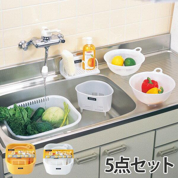 Kitchen Sink Accessories Around Feeling 5pcs Set Wash Basin Sponge Rack  Colander (triangular Corner Kitchen Bowl Kitchen Storage Life Basket Drain)  P19Jul15