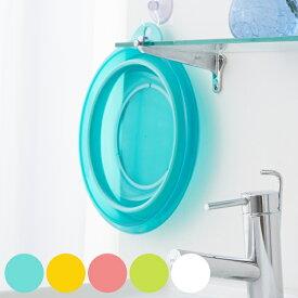 ソフト湯おけ 折りたためる湯桶 洗面器  ( 手おけ 手桶 せんめんき バスグッズ 風呂用品  )【39ショップ】
