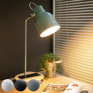照明 テーブルライト LEDライト タッチセンサー ワイヤレス充電機能付き ホワイト ( 送料無料 テーブルランプ 卓上 ランプ ライト センサーライト オフィス ワイヤレス 携帯 充電 スマホ USB