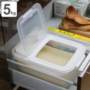 米びつ 5kg用 システムキッチン用 引き出し米びつ ( 米櫃 こめびつ ライスボックス 計量カップ付き 5キロ用 ライスストッカー お米ケース シンク下 引き出し 引出し 床下 棚下 )【39ショッ