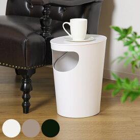 【送料無料】ENOTS エノッツ サイドテーブル ( ダストボックス ごみ箱 ゴミ箱 ふた付き おしゃれ シンプル )