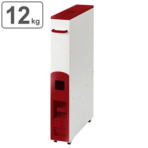 米びつ 10kg用 スリム 幅10cm キャスター付き スリムライスディスペンサー 12kg レッド ( 送料無料 ライスボックス 米櫃 無洗米兼用 10キロ用 1合計量 一合計量 計量 ライスストッカー スキマ 隙