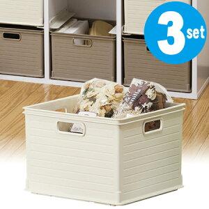 カラーボックス用 衣類収納ボックス RE 高さ19cm 3個セット( 収納ボックス・インナーケース・インナーボックス・引き出し・引出し 収納ケース プラスチック コンテナ 積み重ね スタッキン