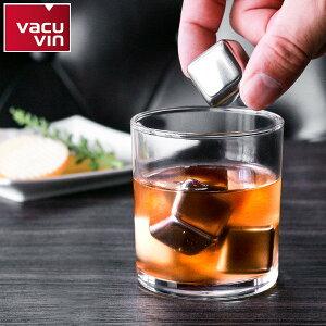 ステンレス氷 溶けない氷 ウィスキーストーン バキュバン VACUVIN ステンレス製 アイスキューブ 4個入り ( 氷 ステンレス 溶けない ウイスキー 焼酎 ワイン ロック ビール 日本酒 冷酒 キュー
