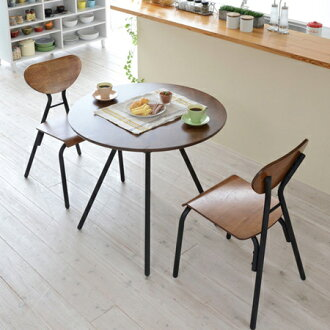 Table Chairs 3 Point Set Cafe Vintage Dining Iron Circular Rounded Steel Desks Desk Coffee Two Chair Pc Retro Brown P25jan15