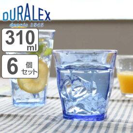 コップ DURALEX デュラレックス PICARDIE ピカルディ マリン 310ml 同色6個セット グラス 食器 ( ガラス ガラスコップ ガラス製 タンブラー おしゃれ シンプル ブルー 透明 洋食器 ガラス食器 )【39ショップ】