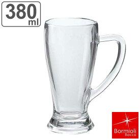 ボルミオリ・ロッコ Bormioli Rocco BAVIERA バビエラ 380ml ビアグラス ( ガラス ガラスコップ ビール コップ グラス ビヤーグラス ガラス食器 食器 カップ ビアーグラス タンブラー )【5000円以上送料無料】