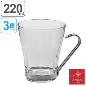 マグカップ 220ml Bormioli Rocco ボルミオリ・ロッコ OSLO オスロ パンチマグ 3個セット ( ガラス コップ マグ ガラス製 ボルミオリロッコ コーヒーカップ カプチーノカップ コーヒー カプチーノ カップ 持ち手付き 食器 )【39ショップ】