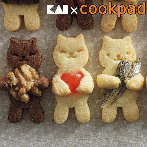 クッキー型 抜型 日本製 抱っこネコ スチロール樹脂 ( 抱っこネコクッキー ネコクッキー 抜型 クッキー お菓子作り )【5000円以上送料無料】