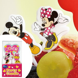 ディズニーキャンドル パーティーキャンドル ミニーマウス ( ケーキキャンドル ろうそく ロウソク ミニ− キャラクター おめでとう ハート 誕生日ケーキ バースデーケーキ ローソク 蝋