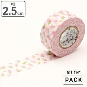 クラフトテープ 粘着テープ 幅広 mt for PACK つぼみ 幅25mm ( ガムテープ テープ おしゃれ ガムテープ テープ おしゃれ 柄 花柄 花 梱包 ラッピング diy アレンジ デコレーション )【39ショップ