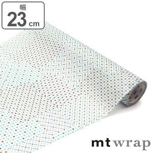 包装紙 ラッピングシート mt wrap パターンパッチワーク 幅23cm ( ラッピング 包む 巻く 封筒 紙袋 巾着 ボトル包み キャラメル包み 簡単 カンタン コラージュ ハンドメイド プレゼント ギフト