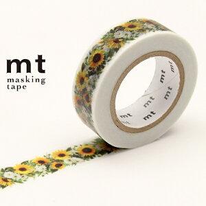 マスキングテープ マステ mt ex ヒマワリ ( 和紙テープ 貼ってはがせる テープ 幅15mm はがせるテープ はがせる ひまわり 向日葵 花 はな フラワー 花柄 夏 かわいい 可愛い プレゼント ギフト