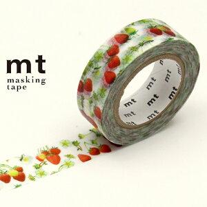 マスキングテープ マステ mt ex いちご ( 和紙テープ 貼ってはがせる テープ 幅15mm はがせるテープ はがせる 果物 くだもの フルーツ イチゴ 苺 かわいい 可愛い プレゼント ギフト )【5000円
