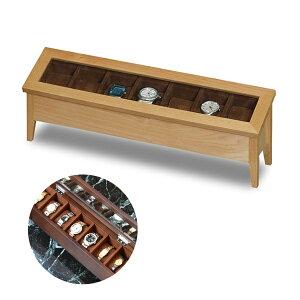 ウォッチケース 木製 ワイドジュエルW 幅45cm ( 送料無料 アクセサリー ケース 収納 ボックス ジュエリー スタンド BOX 木製 高級感 コレクション 飾る アクセサリー収納 アクセサリーボ