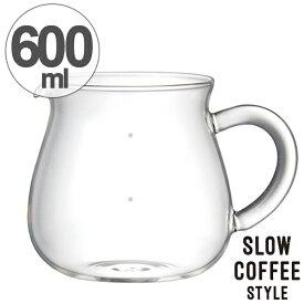 キントー KINTO コーヒーサーバー SLOW COFFEE STYLE 600ml ( コーヒーメーカー コーヒーポット ガラスサーバー 食洗機対応 耐熱ガラス 4cups 4カップ用 コーヒーグッズ ギフト ) 【39ショップ】