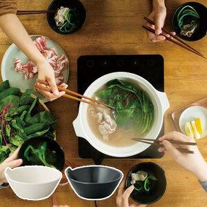 キントー KINTO とんすい KAKOMI カコミ 磁器製 ( 鍋 器 小鉢 食器 和皿 小皿 呑水 取り皿 鍋用 ) 【39ショップ】