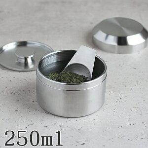 キントー KINTO キャニスター 250ml LEAVES TO TEA 茶筒 ステンレス ( 密閉 保存容器 茶葉 おしゃれ お茶缶 かわいい お茶 緑茶 紅茶 コーヒー 茶葉容器 ミニ ステンレス製 ) 【39ショップ