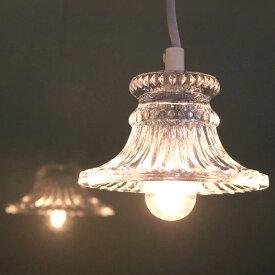 照明 ペンダントライト 1灯 ガラス LED対応 ボーテ Clear ( ライト 照明器具 天井 ペンダント おしゃれ 天井照明 リビング用 ダイニング用 間接照明 )【39ショップ】