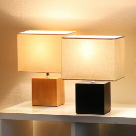 照明 テーブルランプ LED対応 スクエア スタンドライト ( 送料無料 ライト 間接照明 テーブルライト 照明器具 フロアライト フロアランプ スタンド照明 読書灯 寝室 おしゃれ リビング )【39ショップ】