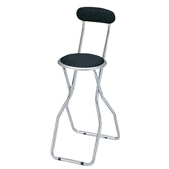Counter Chair With Backrest Foldable Black High Chairs Bar Stools