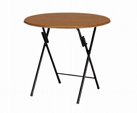 フォールディングテーブル ブラウン 円型 直径80cm( 送料無料 ダイニングテーブル カフェ ラウンジテーブル 折りたたみ デスク 机 丸テーブル 折り畳み )