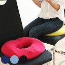 円座クッション 姿勢 SUWARELA スワリラ お尻 オフィス 座布団 ( クッション 椅子 デスクワーク 腰痛対策 丸 サポー…